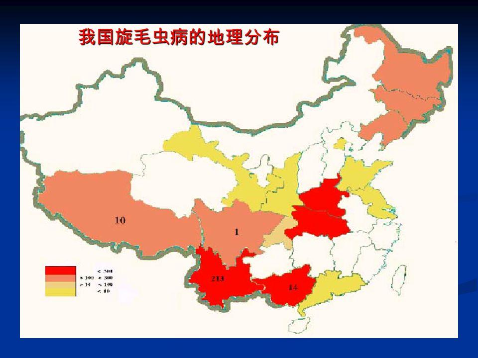 我国旋毛虫病的地理分布