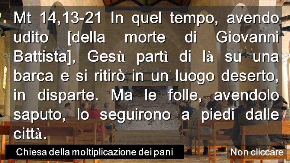 Tabga:7 sorgenti Condividiamo il Pane di ogni giorno Chiostro del monastero benedettino nel luogo della moltiplicazione dei pani