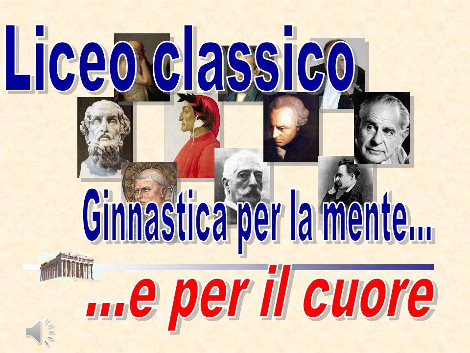 Liceo classico Pantini – Pudente Atrio (atrium)