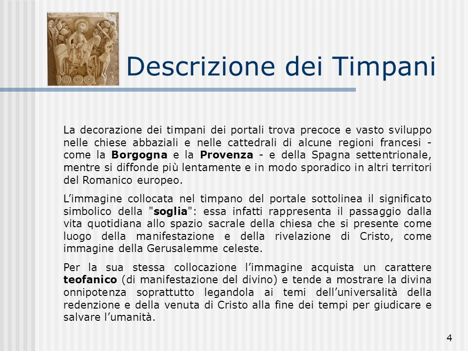 4 Descrizione dei Timpani La decorazione dei timpani dei portali trova precoce e vasto sviluppo nelle chiese abbaziali e nelle cattedrali di alcune re