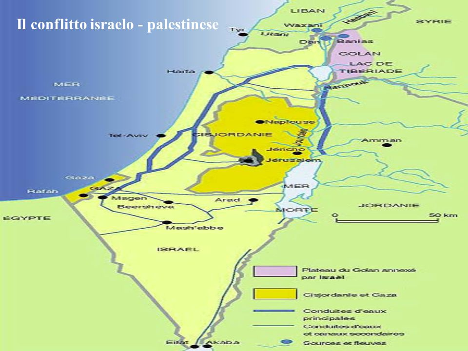 Il conflitto israelo - palestinese
