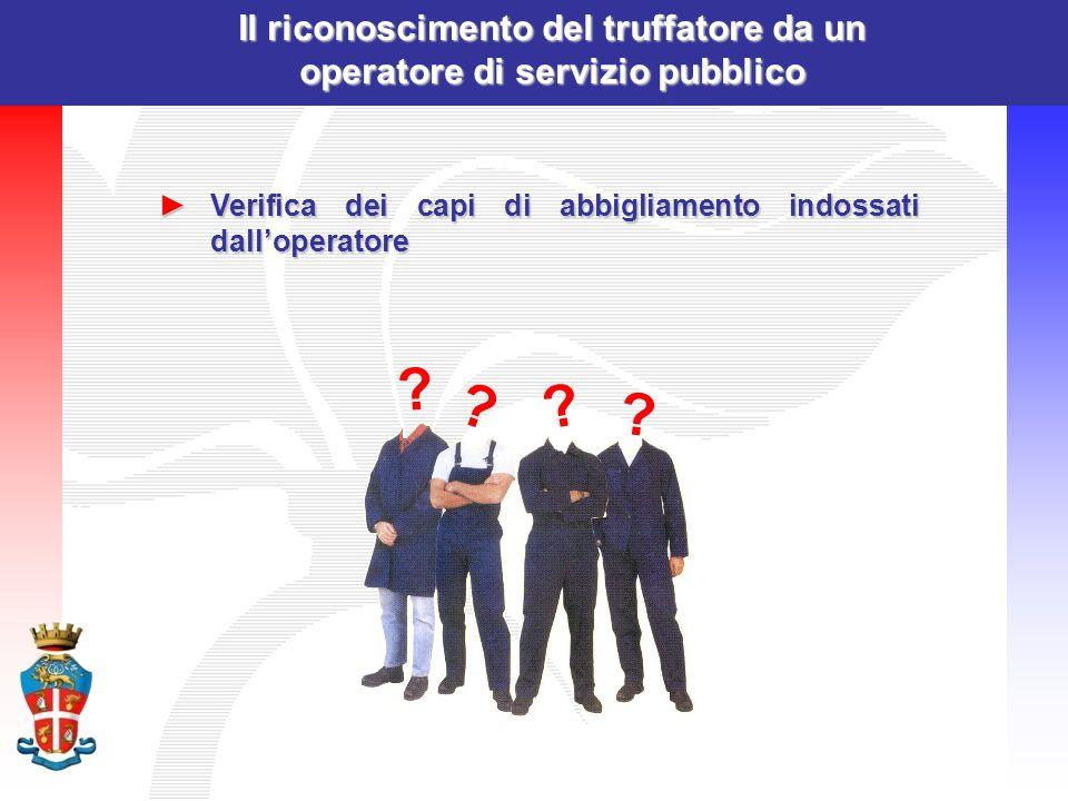 Il riconoscimento del truffatore da un operatore di servizio pubblico ►Verifica dei capi di abbigliamento indossati dall'operatore ? ? ? ?