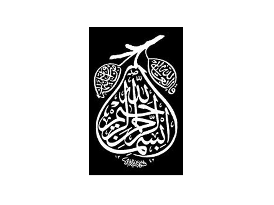 Il comportamento del musulamano: 'ibadāt e mu'āmalāt I manuali di fiqh, codici di giurisprudenza sono divisi in due parti: Le 'ibadāt sono gli atti di culto Le mu'āmalāt sono gli obblighi sociali Nell'islam non vi è distinzione netta fra religione e morale, legge ed etica, e il diritto si occupa dell'uno e dell'altro aspetto.