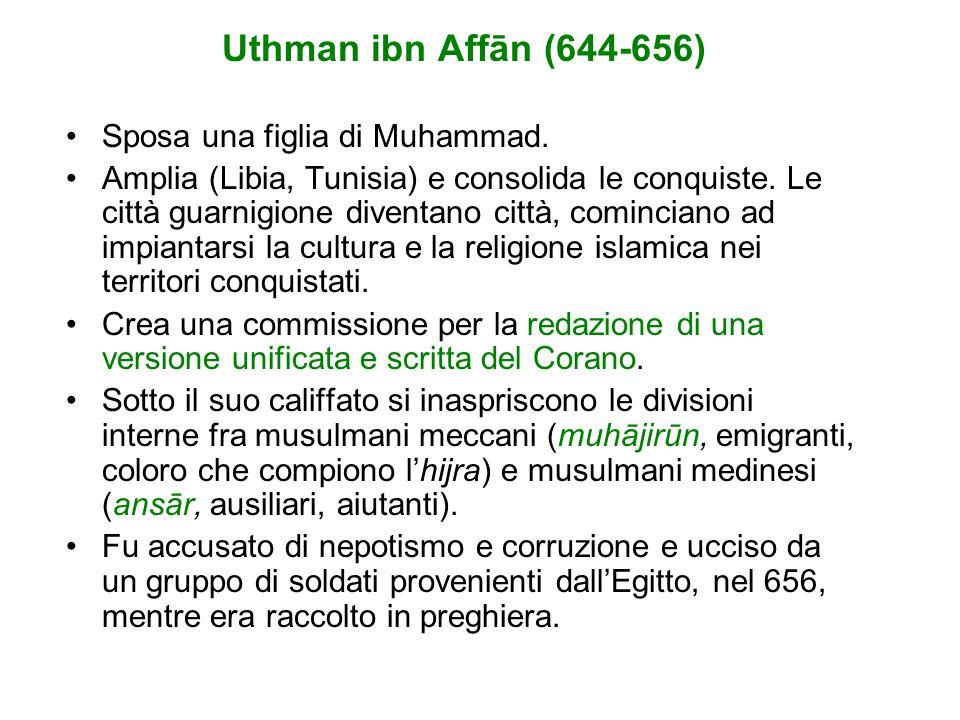 'Umar ibn al-Khattāb (634-644) Inizialmente nemico dell'Islam, si converte e diventa uno dei più strenui difensori della nuova religione. Adotta per p