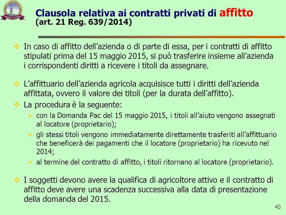 Clausola relativa ai contratti privati di affitto (art. 21 Reg. 639/2014)  In caso di affitto dell'azienda o di parte di essa, per i contratti di aff
