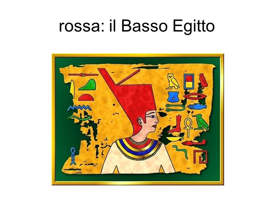 rossa: il Basso Egitto