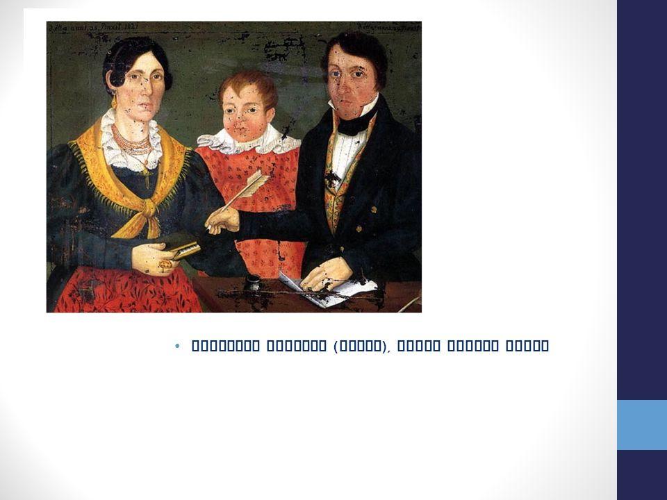 FAMIGLIA BERTOLI ( UDINE ), XVIII SECOLO CIRCA