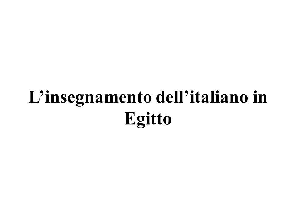 L'insegnamento dell'italiano in Egitto