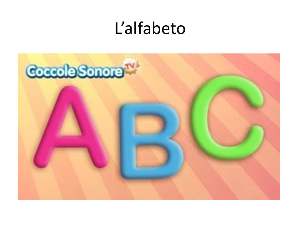 L'alfabeto