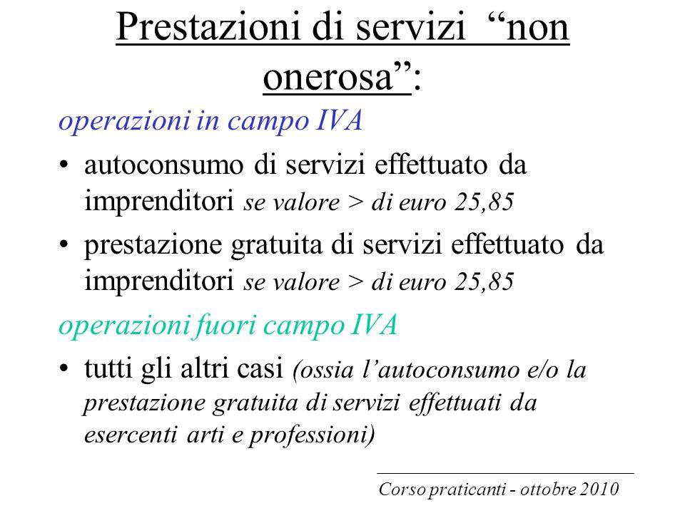 """Prestazioni di servizi """"non onerosa"""": operazioni in campo IVA autoconsumo di servizi effettuato da imprenditori se valore > di euro 25,85 prestazione"""
