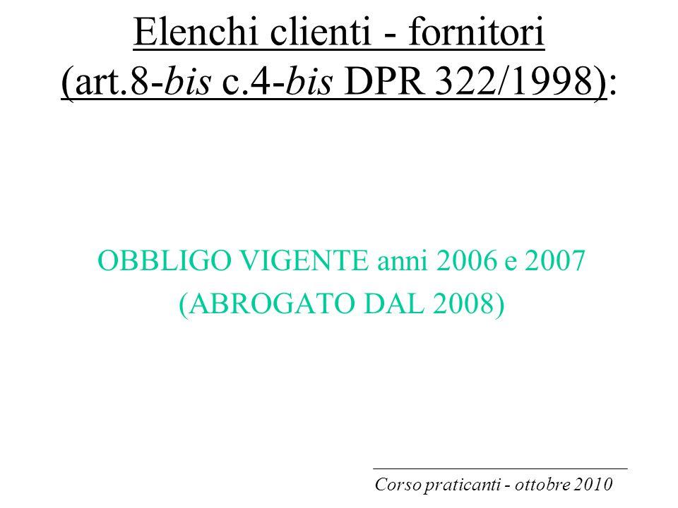 Elenchi clienti - fornitori (art.8-bis c.4-bis DPR 322/1998): OBBLIGO VIGENTE anni 2006 e 2007 (ABROGATO DAL 2008) Corso praticanti - ottobre 2010