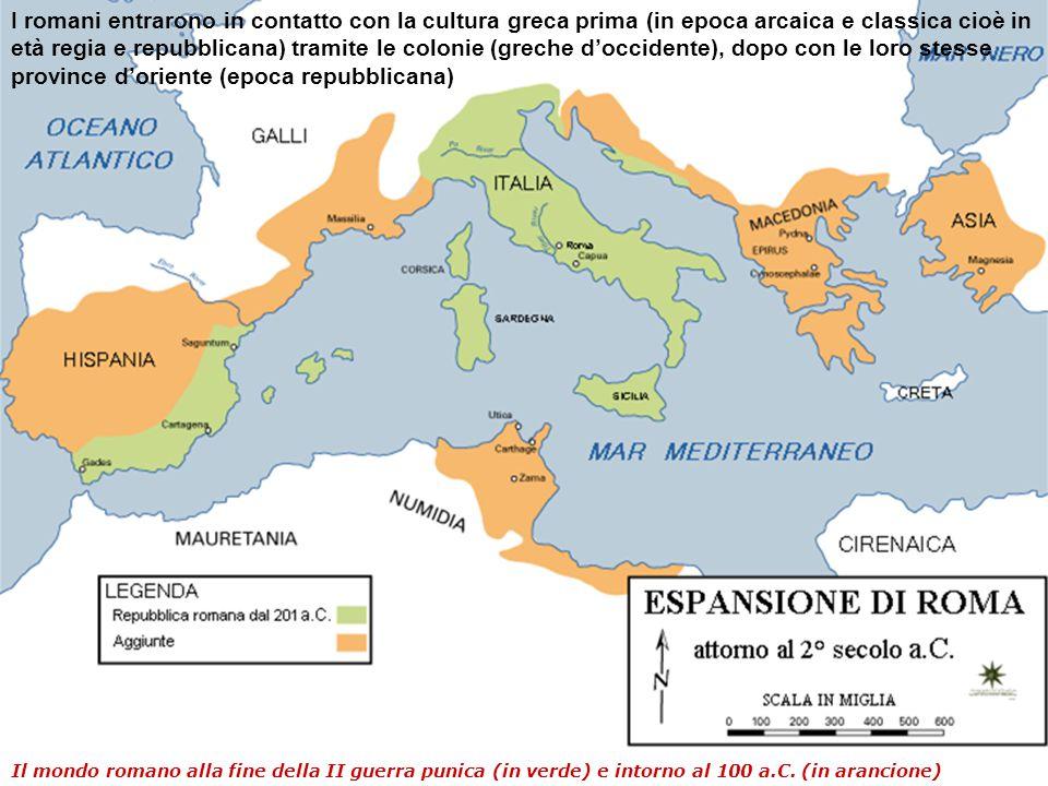 Il mondo romano alla fine della II guerra punica (in verde) e intorno al 100 a.C.