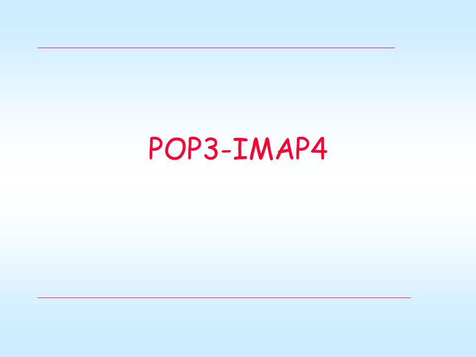 POP3-IMAP4
