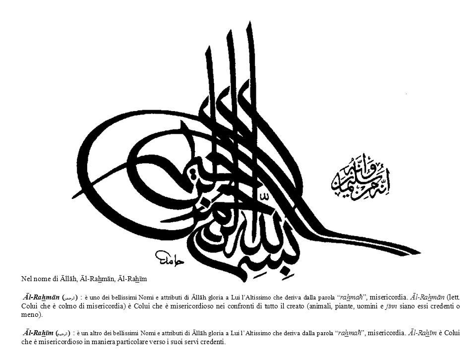 Nel nome di Āllāh, Āl-Rahmān, Āl-Rahīm Ā l-Rahm ā n ( الرحمن ) : è uno dei bellissimi Nomi e attributi di Āllāh gloria a Lui l'Altissimo che deriva da