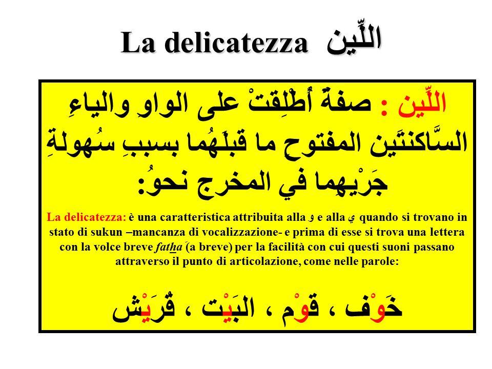 اللِّين La delicatezza اللِّين : صفةٌ أُطْلِقتْ على الواوِ والياءِ السَّاكنتَين المفتوحِ ما قبلَهُما بسببِ سُهولةِ جَرْيِهِما في المخرج نحوُ : La deli