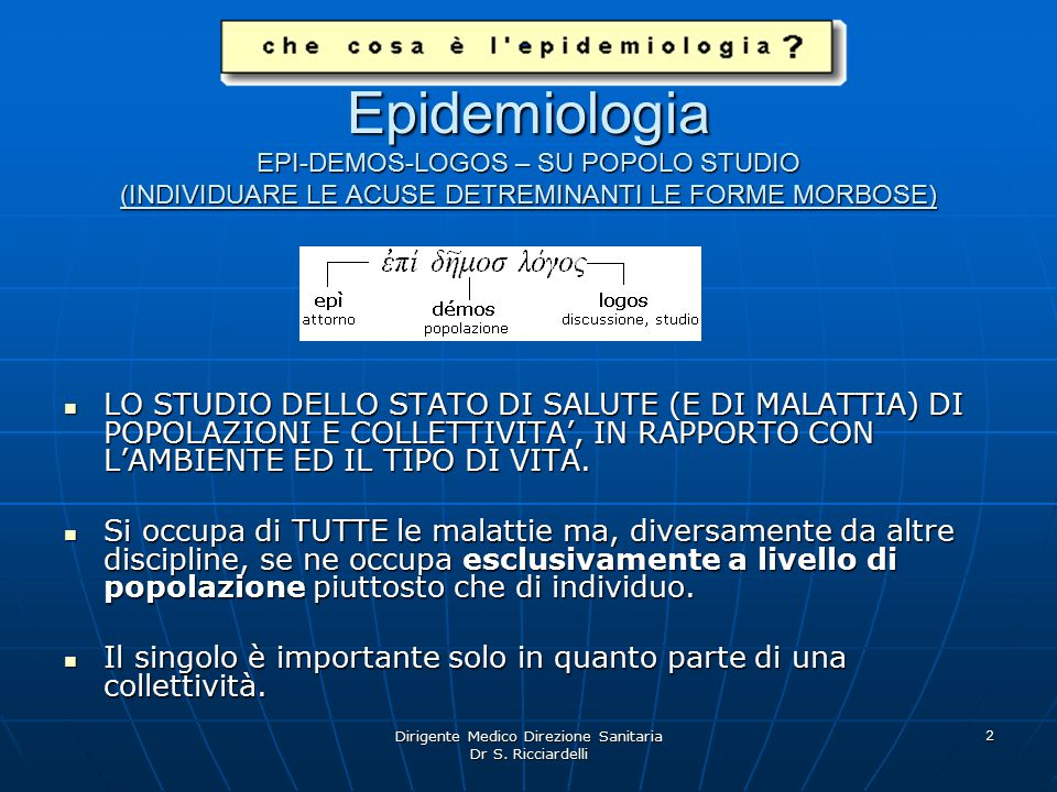 Dirigente Medico Direzione Sanitaria Dr S. Ricciardelli 23