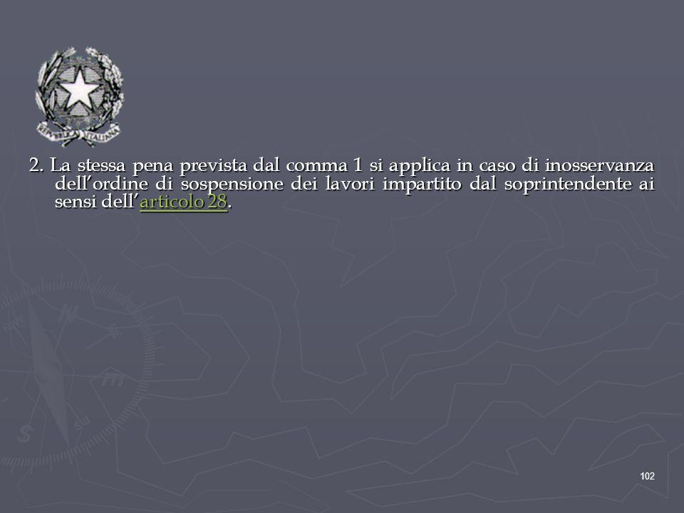 2. La stessa pena prevista dal comma 1 si applica in caso di inosservanza dell'ordine di sospensione dei lavori impartito dal soprintendente ai sensi