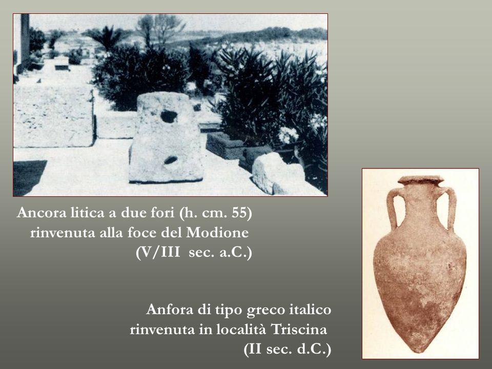 Relitto punico con mortaria sotto il Villaggio dei pescatori (III/II a.C.) Anfora punica Mañá C 1 Ustica. Cala del Cannone.