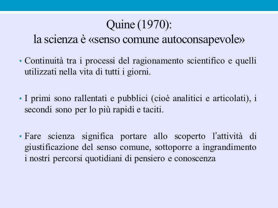 Nel 1971 Eco si chiedeva perché il giornale italiano fosse difficile da leggere: si trattava di una radicale incompetenza linguistica del pubblico o di una mancata attenzione delle redazioni alle esigenze dei loro lettori.