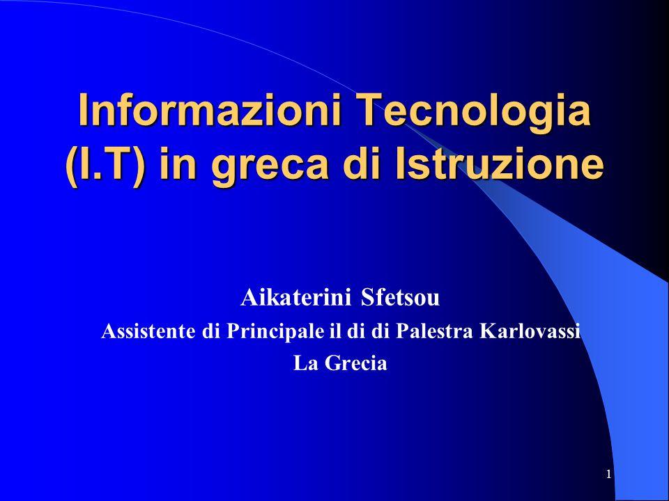 1 Informazioni Tecnologia (I.T) in greca di Istruzione Aikaterini Sfetsou Assistente di Principale il di di Palestra Karlovassi La Grecia
