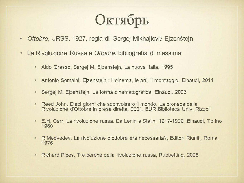 Октябрь Ottobre, URSS, 1927, regia di Sergej Mikhajlovi č Ejzenštejn.