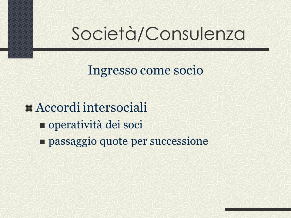 Società/Consulenza Ingresso come socio Accordi intersociali operatività dei soci passaggio quote per successione