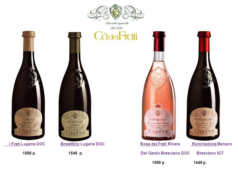 Пионеры наименования Lugana DOC (с 1969г).Лидеры высококачественного виноделия своего региона.