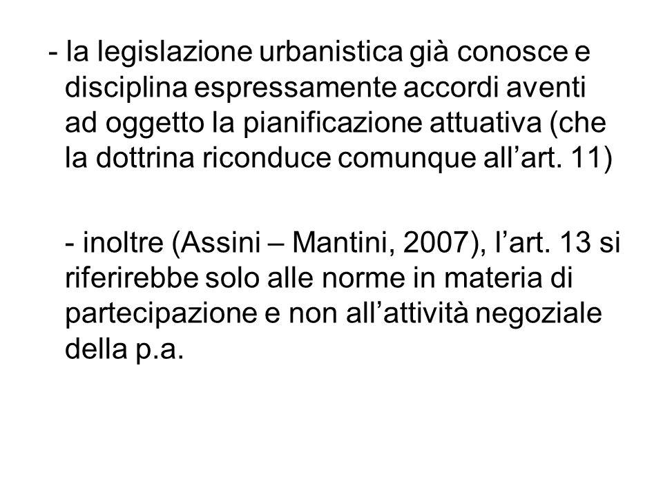 - la legislazione urbanistica già conosce e disciplina espressamente accordi aventi ad oggetto la pianificazione attuativa (che la dottrina riconduce