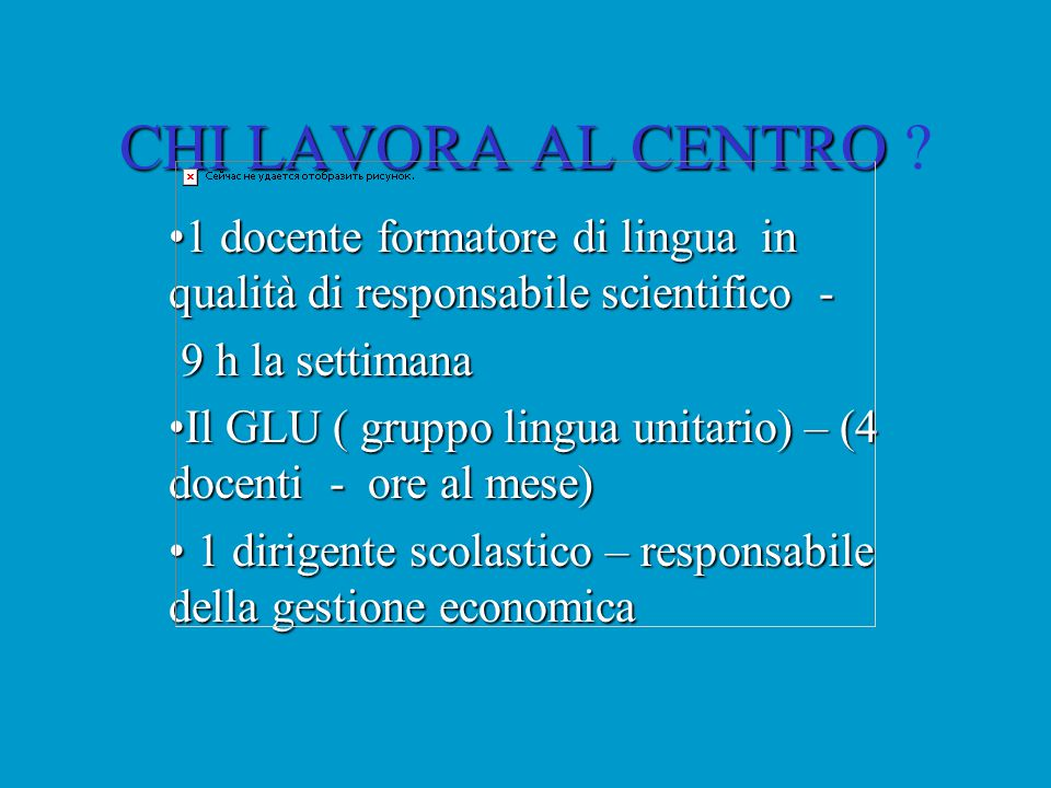 C/O I.C. Don Milani – San Giorgio (MN)