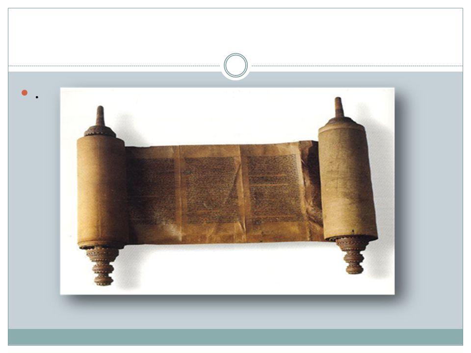 Questo fatto è confermato dalla testimonianza che ci viene da diversi colophon di manoscritti ebraici copiati per proprio uso da ebrei che sapevano scrivere pur non essendo scribi di professione.
