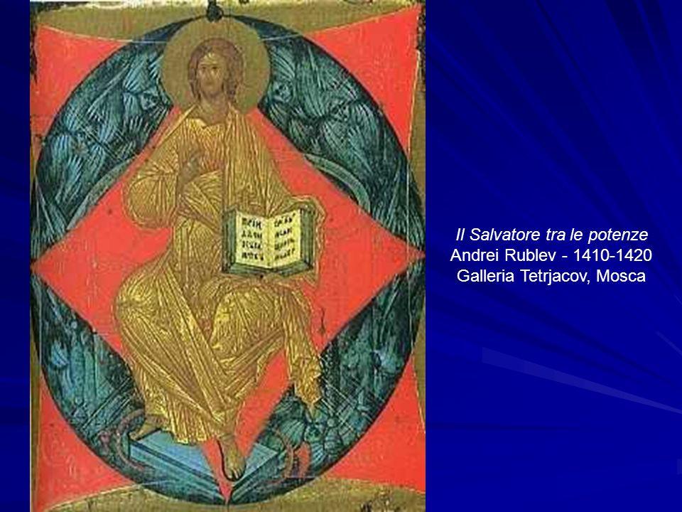 Il Salvatore tra le potenze Andrei Rublev - 1410-1420 Galleria Tetrjacov, Mosca