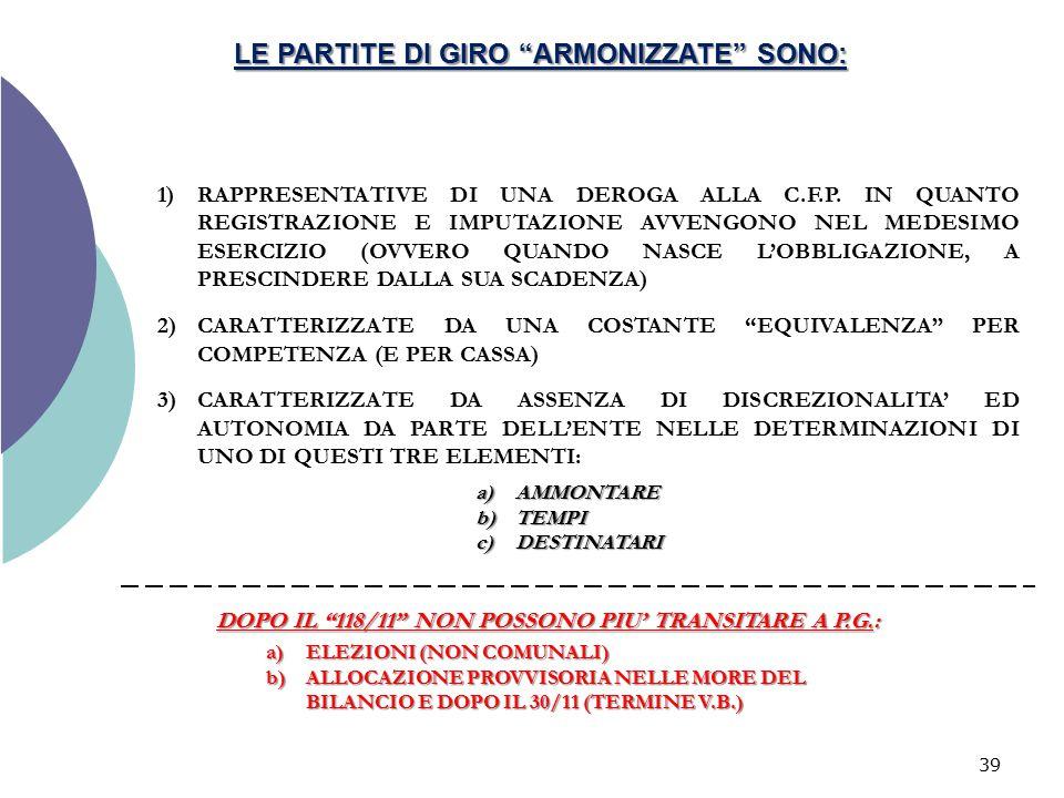 """39 LE PARTITE DI GIRO """"ARMONIZZATE"""" SONO: 1)RAPPRESENTATIVE DI UNA DEROGA ALLA C.F.P. IN QUANTO REGISTRAZIONE E IMPUTAZIONE AVVENGONO NEL MEDESIMO ESE"""