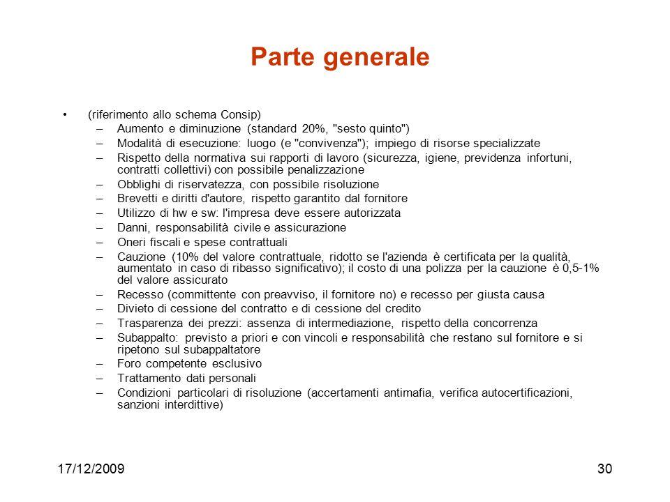Parte generale (riferimento allo schema Consip) –Aumento e diminuzione (standard 20%,