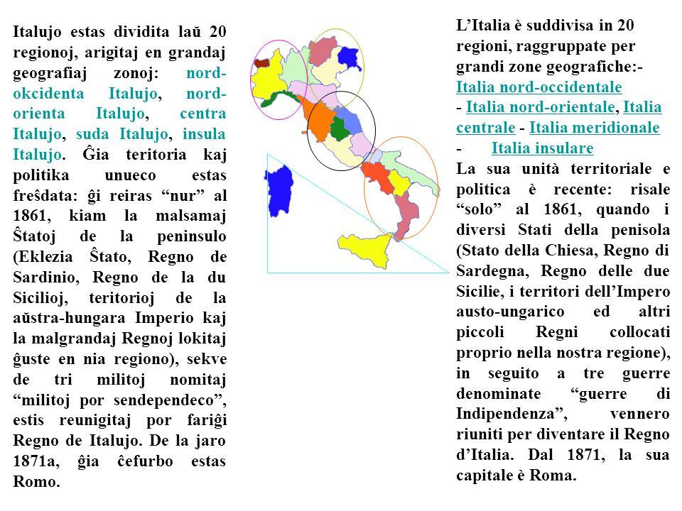 Italujo estas dividita laŭ 20 regionoj, arigitaj en grandaj geografiaj zonoj: nord- okcidenta Italujo, nord- orienta Italujo, centra Italujo, suda Italujo, insula Italujo.