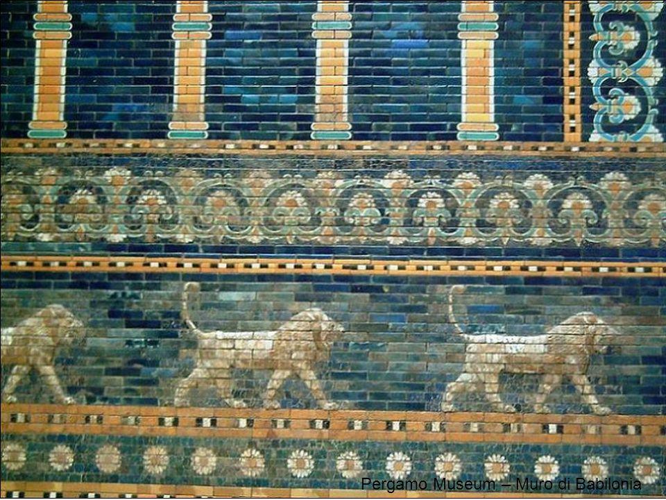 Pergamo Museum – Muro di Babilonia