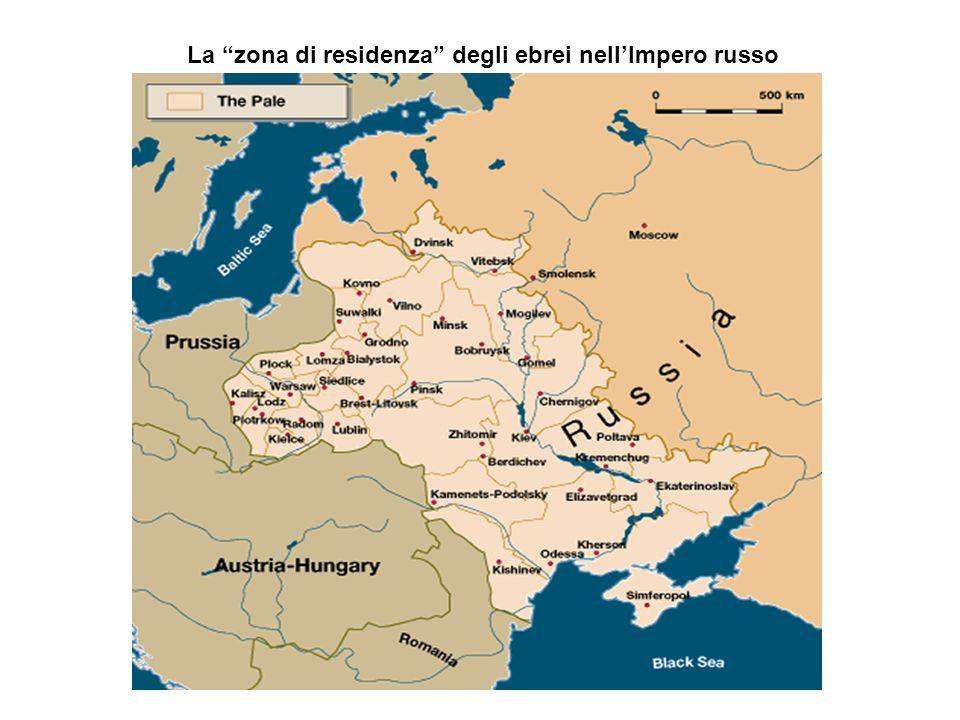 """La """"zona di residenza"""" degli ebrei nell'Impero russo"""