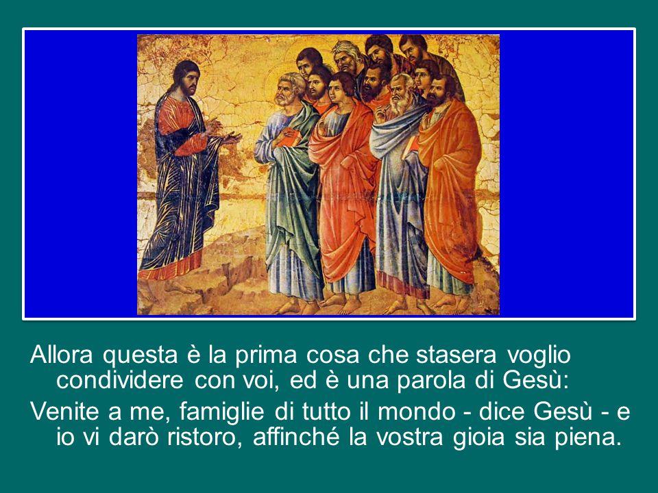Care famiglie, il Signore conosce le nostre fatiche: le conosce! E conosce i pesi della nostra vita. Ma il Signore conosce anche il nostro profondo de