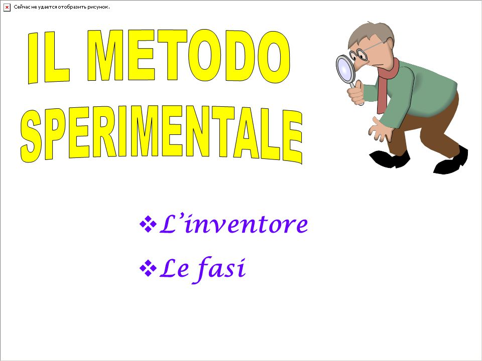 LL'inventore LLe fasi