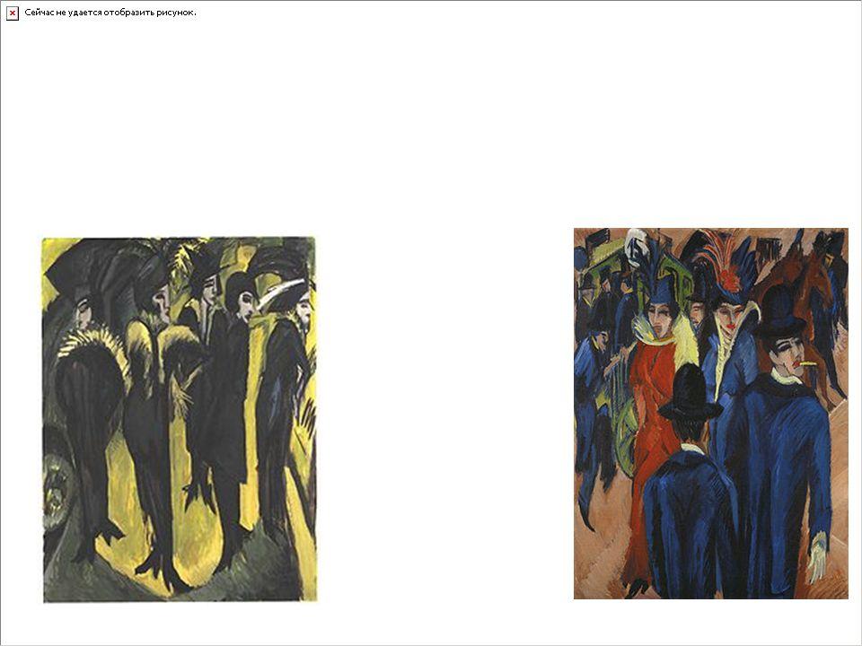 I quadri Kirchner che raffigurano scene urbane contrastano fortemente con quelle degli impressionisti della città borghese allegra e piena di vita ed