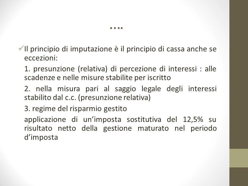 …. Il principio di imputazione è il principio di cassa anche se eccezioni: 1. presunzione (relativa) di percezione di interessi : alle scadenze e nell