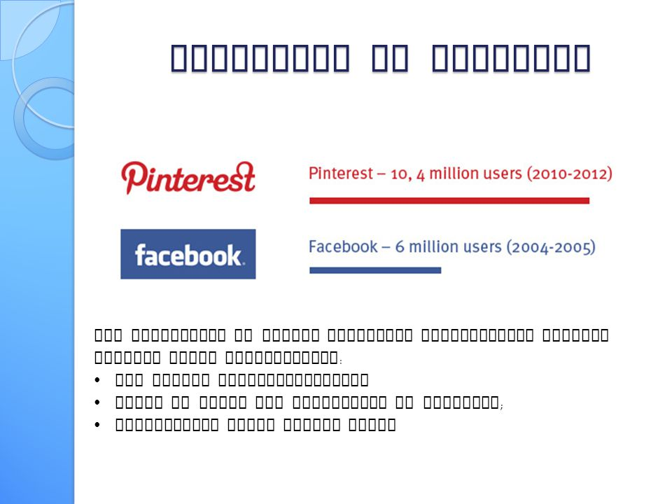 Pinterest vs facebook Per utilizzare al meglio Pinterest bisognerebbe seguire quattro punti fondamentali : Non essere autoreferenziali Usare le board per segmentare il pubblico ; Affiancarlo altri social media