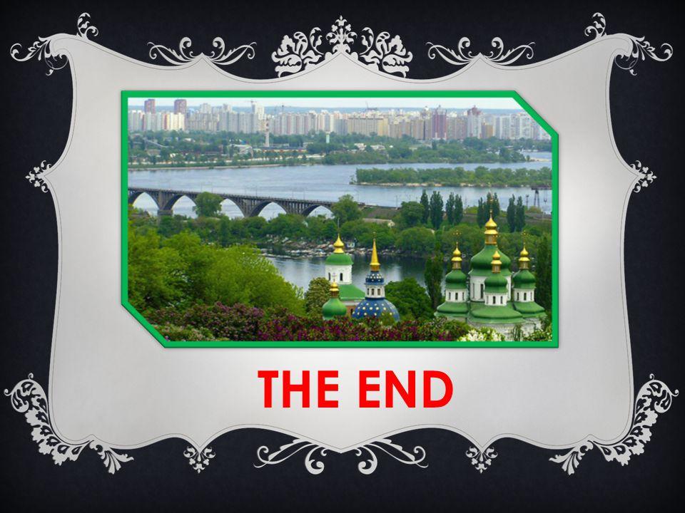 KHARKIV E' una città industriale e seconda per espansione. Il suo sviluppo è dovuto alla presenza di giacimenti di carbone.