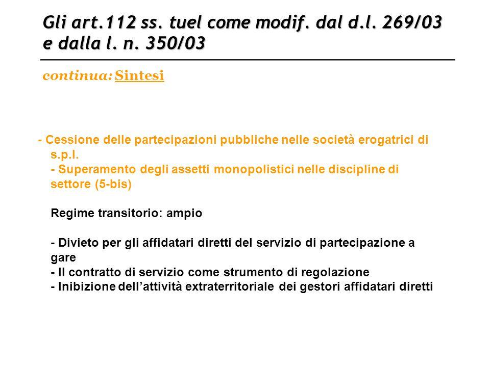 continua: Sintesi Gli art.112 ss. tuel come modif. dal d.l. 269/03 e dalla l. n. 350/03 - Cessione delle partecipazioni pubbliche nelle società erogat
