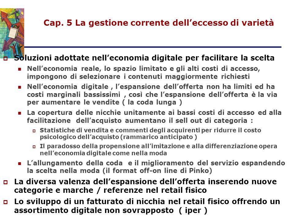 Cap. 5 La gestione corrente dell'eccesso di varietà  Soluzioni adottate nell'economia digitale per facilitare la scelta Nell'economia reale, lo spazi