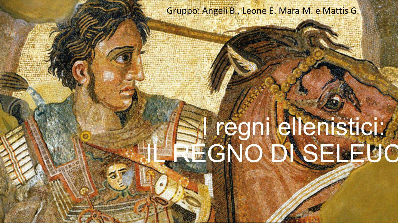 Alessandro Magno e i regni ellenistici Nel 323 a.C., con la morte di Alessandro Magno, colui che aveva unificato un territorio estremamente diversificato per etnie, lingue e culture, ebbe inizio la divisione dell'impero e l'età ellenistica.