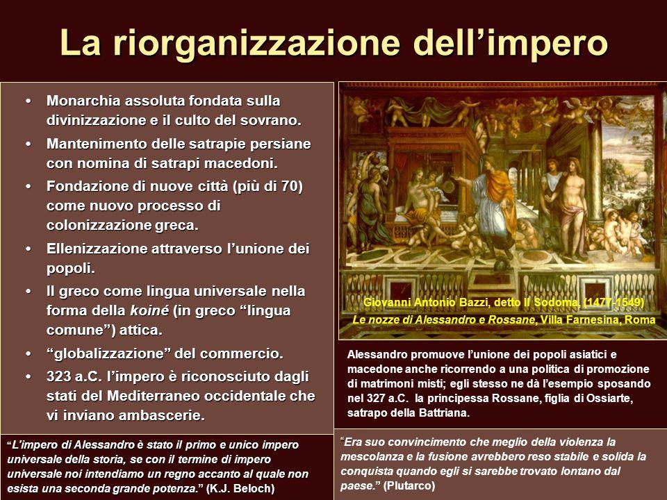 La riorganizzazione dell'impero Monarchia assoluta fondata sulla divinizzazione e il culto del sovrano.Monarchia assoluta fondata sulla divinizzazione