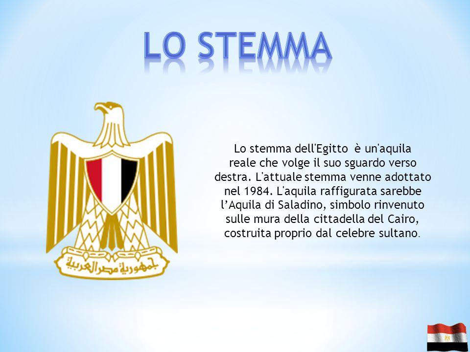 Lo stemma dell'Egitto è un'aquila reale che volge il suo sguardo verso destra. L'attuale stemma venne adottato nel 1984. L'aquila raffigurata sarebbe