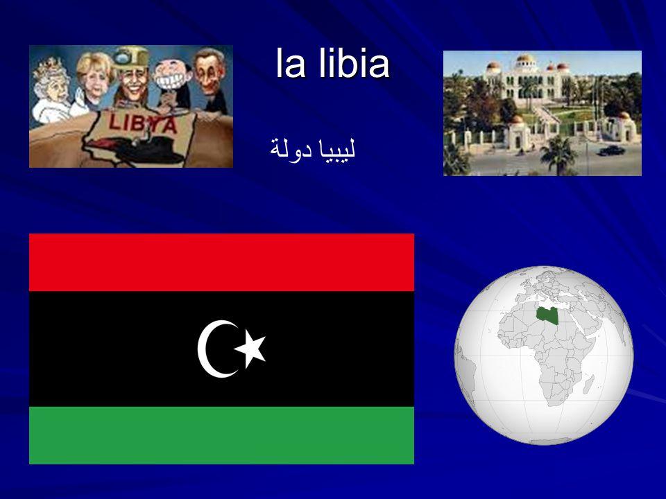 la libia دولة ليبيا