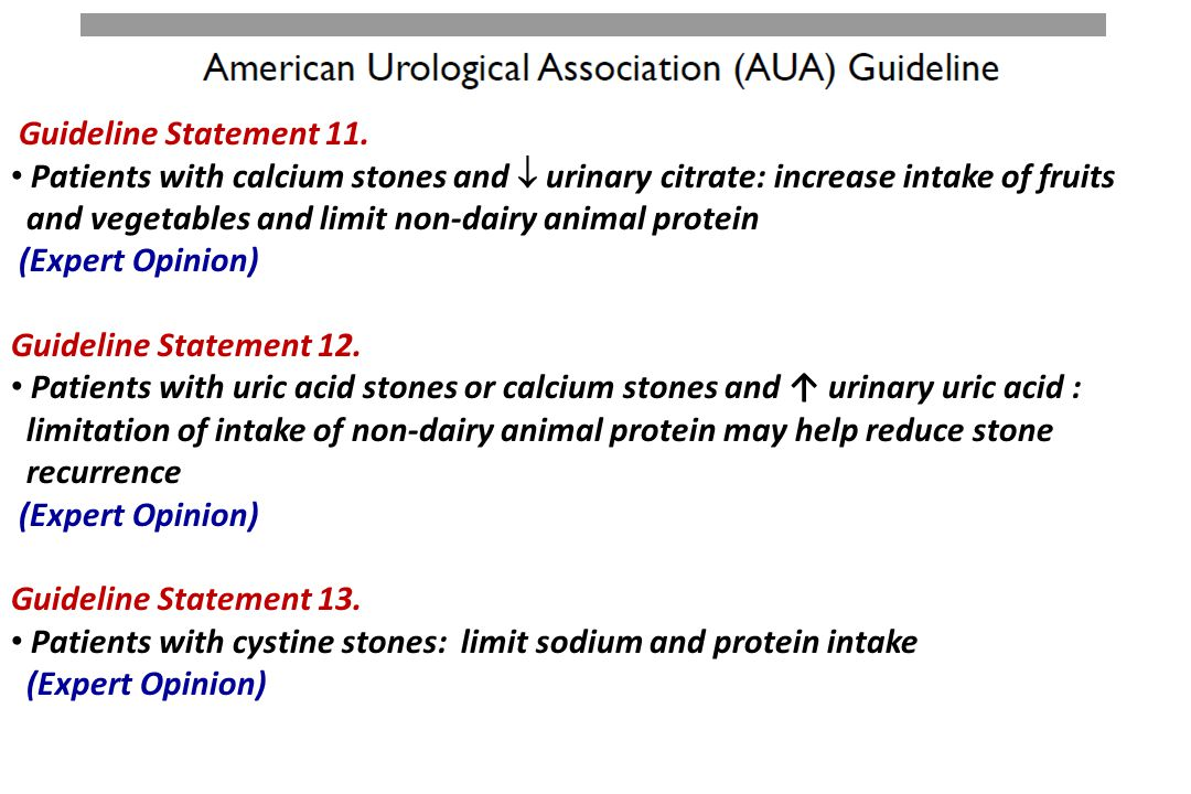 Guideline Statement 11. Patients with calcium stones and  urinary citrate: increase intake of fruits and vegetables and limit non-dairy animal protei