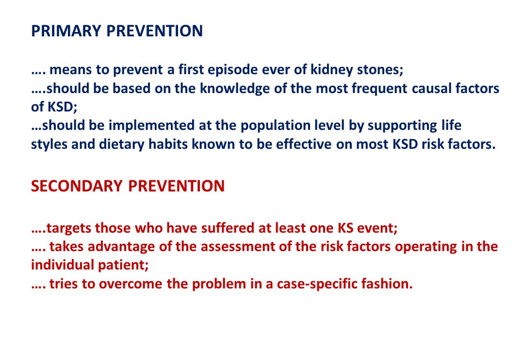 PRIMARY PREVENTION ….